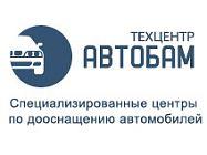 logo-avtobam_187_auto_5_80