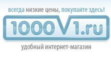 sshot-3840