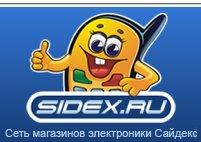 sshot-3996