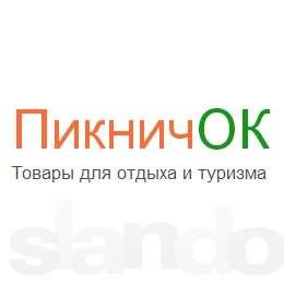 81566035_1_644x461_prodayu-internet-magazin-piknichokua-i-tm-piknichok-kiev