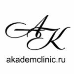 akademclinic_x150_21455