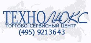 sshot-930