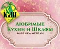 logo_ksh_sm