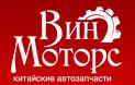 vm_logo_re